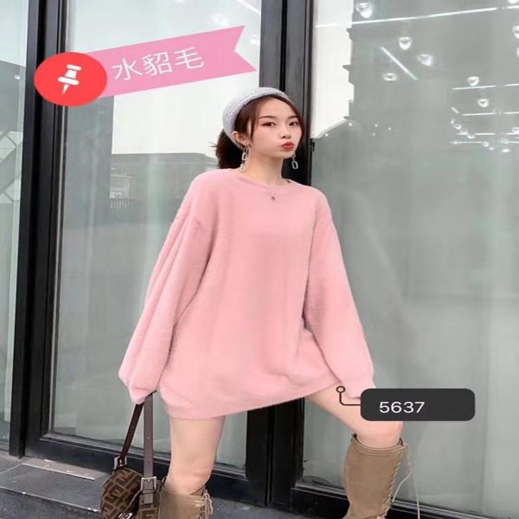 胖mm200斤2020春季大码女装宽松休闲水貂绒毛衣加肥加大5637