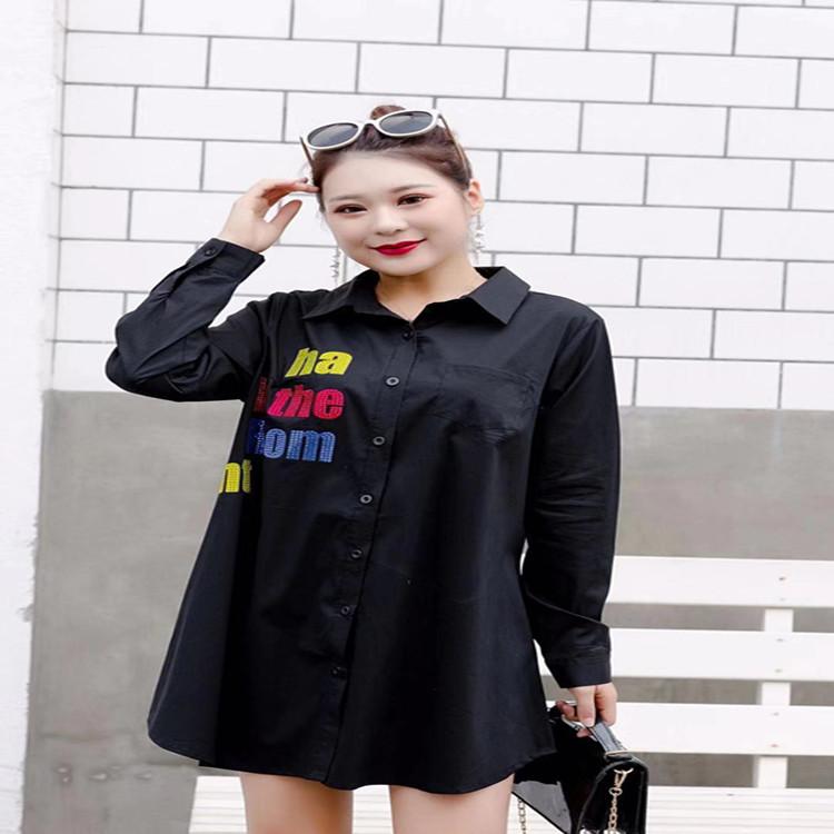 2020春季新款韩版修身显瘦时尚大码镶钻百搭中长款衬衣7587