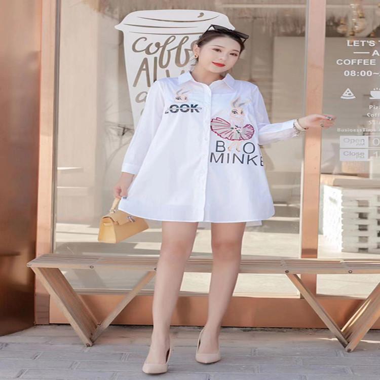 2020春季新款大码弹力韩版时尚烫钻百搭长袖衬衫7596