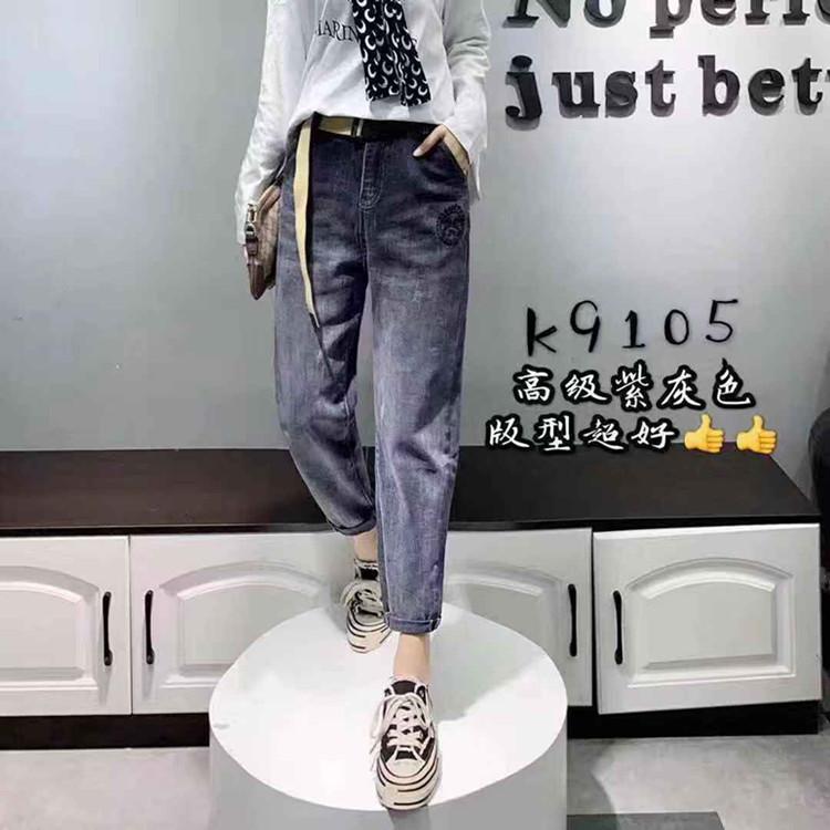 2020春季新款大码紫灰色女牛仔裤哈伦裤显瘦弹力舒适百搭款9105