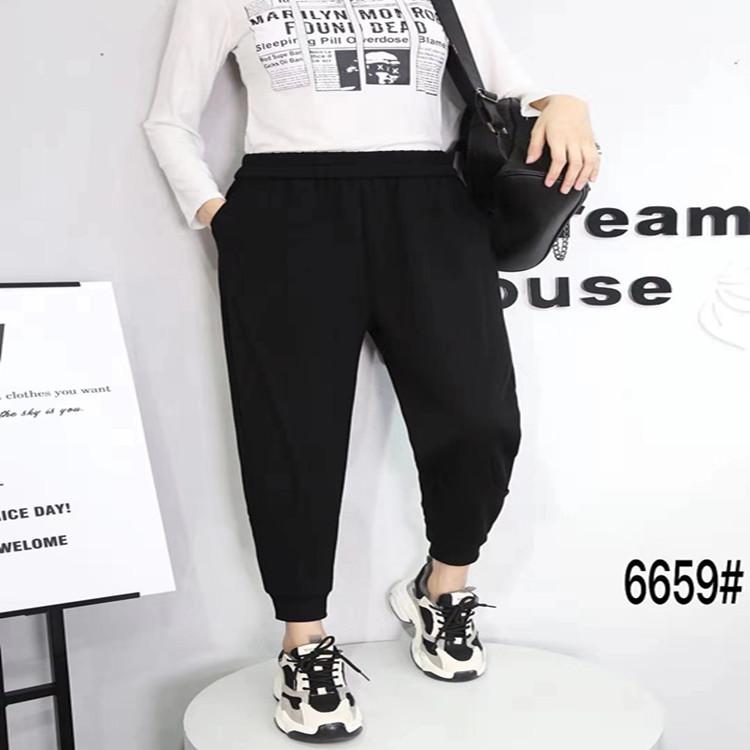 2020春季新款大码薄款宽松束脚运动裤哈伦裤6659