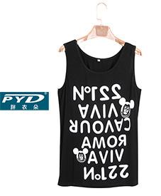 夏季新品背11056  黑白两款  特大码女装  加肥加大