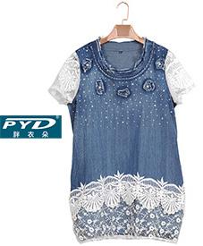 爆款时尚气质长款上衣A20156  荷叶边 镂空袖  2014夏季新款  加肥加大
