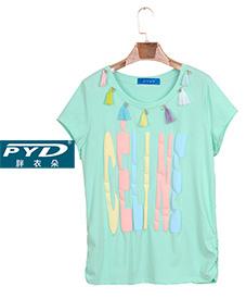 夏季时尚T恤28090  四款颜色 面料舒适 2014夏季新款 加肥加大