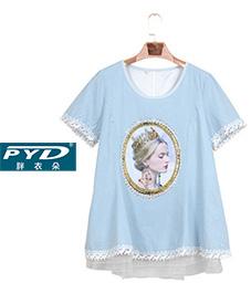 镶嵌蓝色上衣907  时尚淑女  2014夏季新款  加肥加大 特大码女装