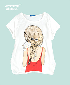 T恤28096  夏季2014新款  面料舒适凉爽  胖MM夏日必备 加肥加大