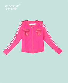 秋季上衣58003 新款上市热卖中 粉黑两色 彰显可爱活力 特大码