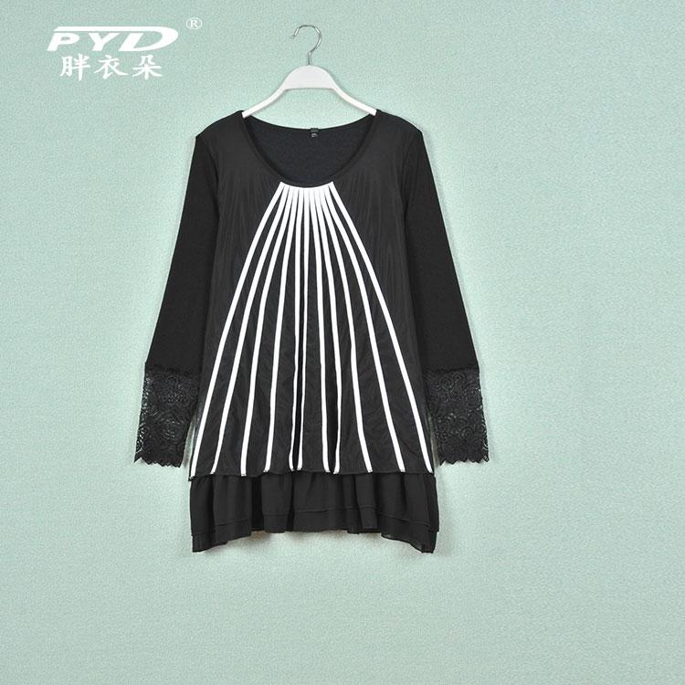 2014秋装新款时尚大码女装批发竖条纹显瘦雪纺连衣裙胖衣朵正品1112