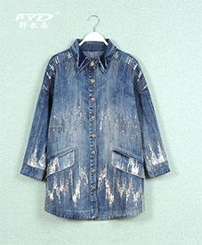 2014秋装新款 纯色加肥加大特大码女装亮片牛仔开衫外套8765直销