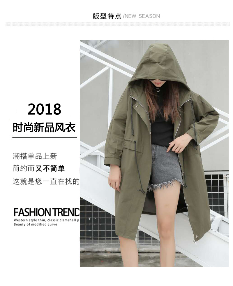 批发2018秋季新款胖衣朵时尚大码女装宽松加肥长款风衣外套0812