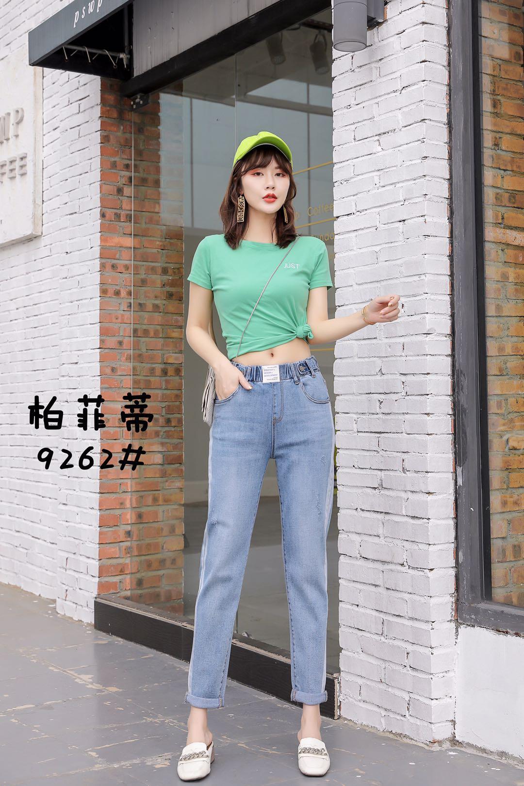 柏菲蒂9262新款20夏季大码女裤200斤休闲松紧腰高腰弹力牛仔裤