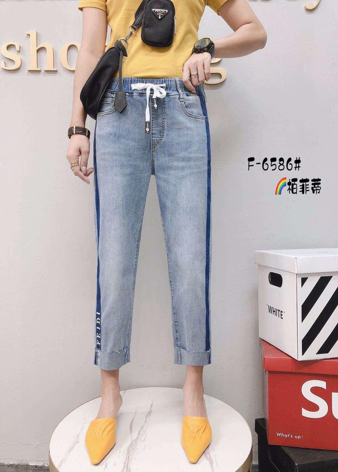2020夏季大码女裤胖mm新款宽松显瘦薄款九分牛仔裤6586