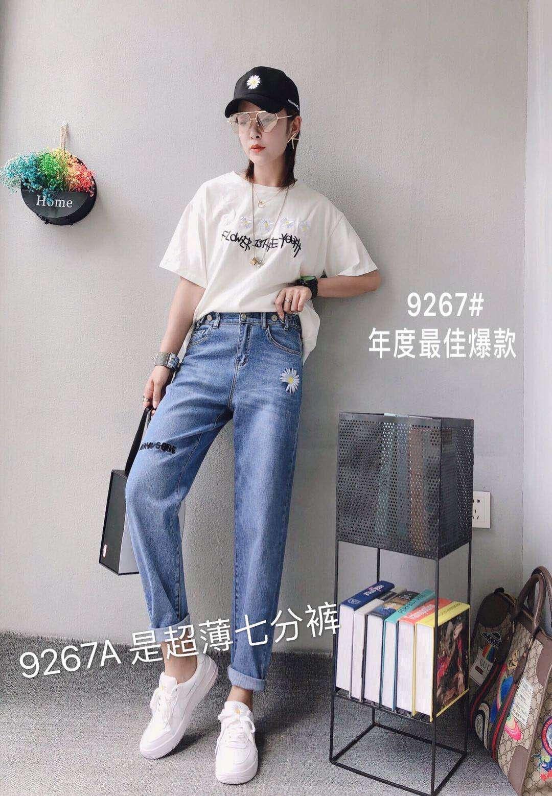 2020夏季大码女裤胖mm新款超薄高腰弹力九分牛仔裤9267A