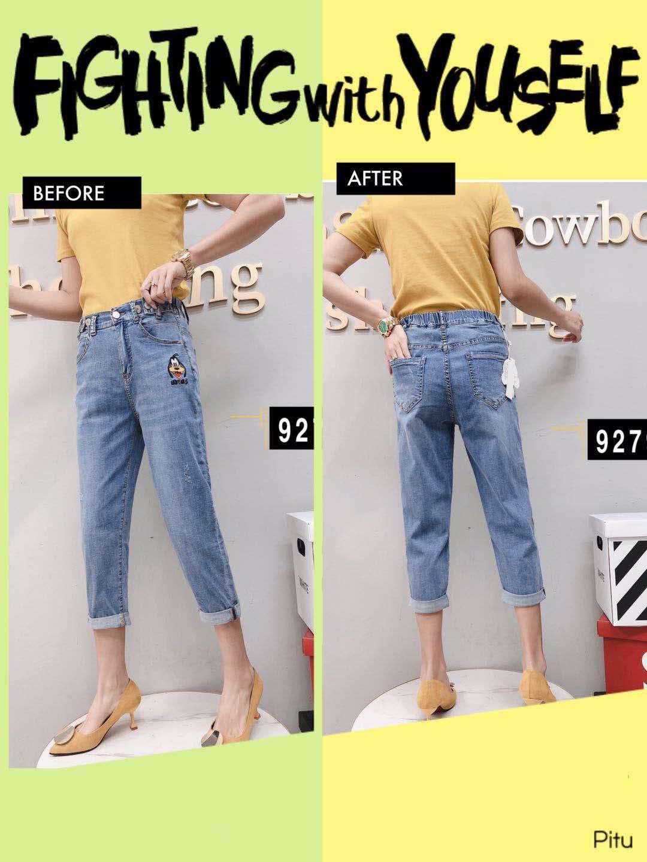 2020夏季柏菲蒂新款大码女裤胖mm230斤卡通狗修身七分牛仔裤9279