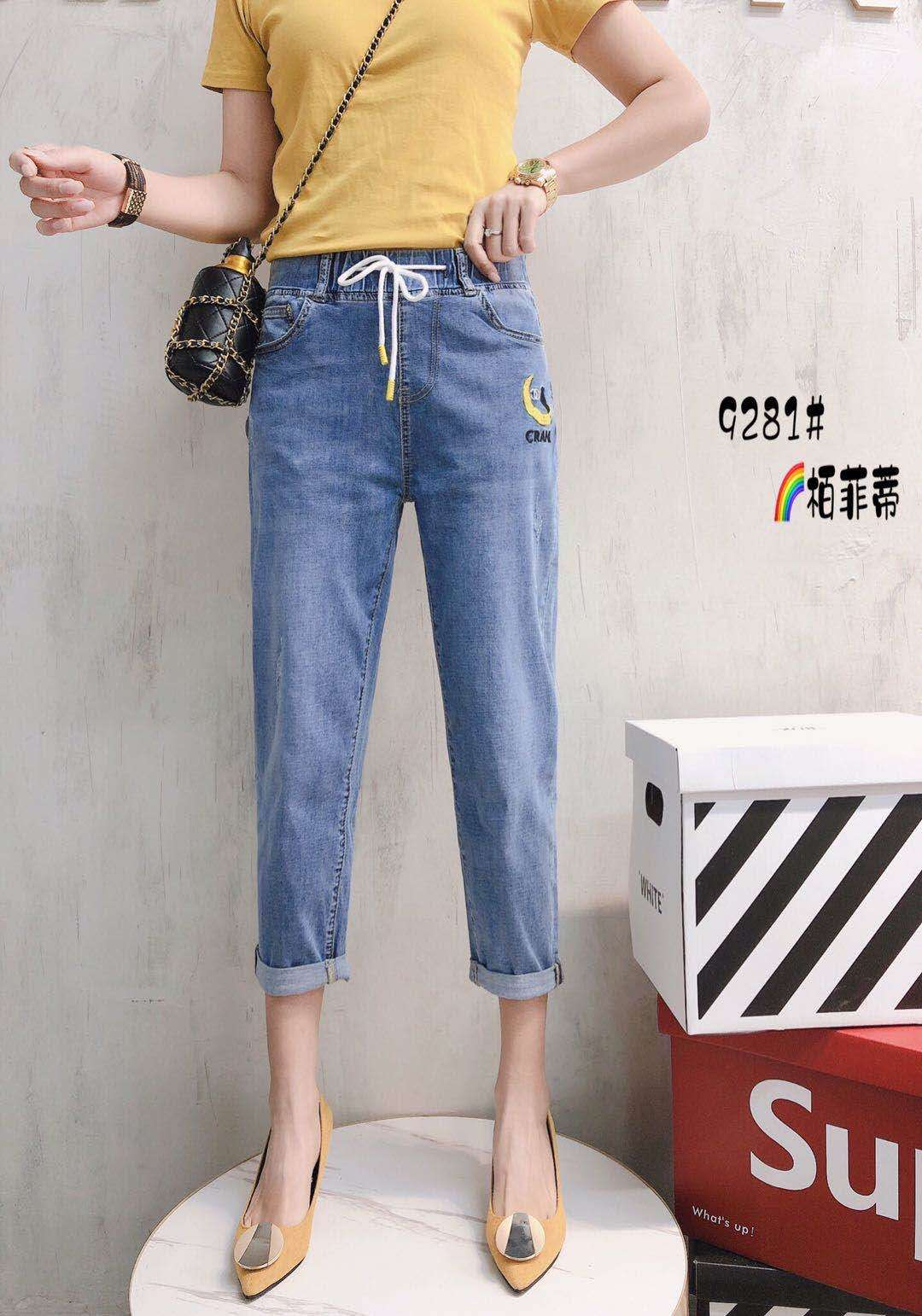 2020夏季新款大码女裤胖mm韩版宽松显瘦高腰七分牛仔裤9281